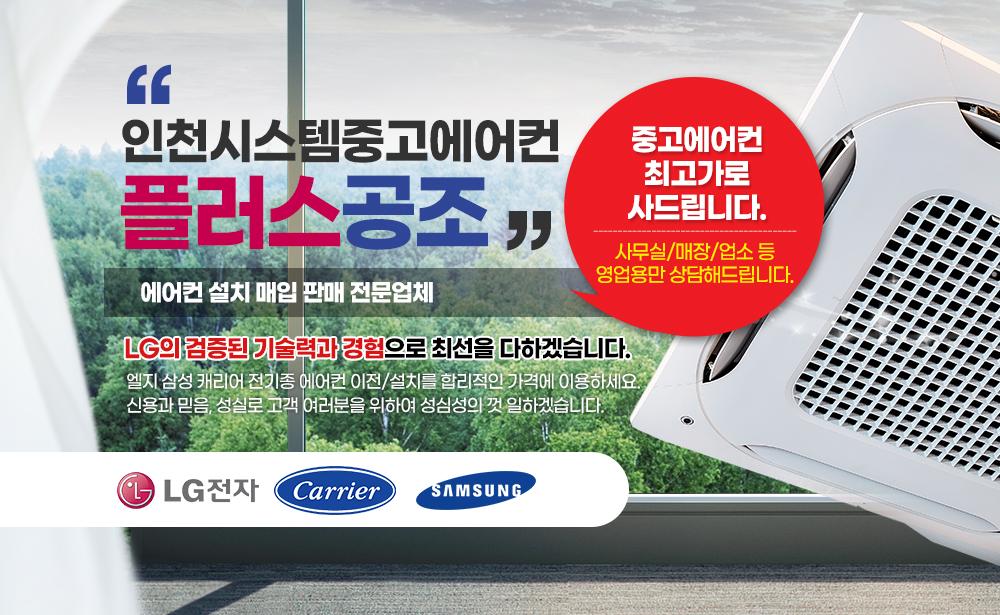 강남영동직업소개소